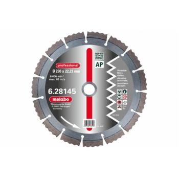 Алмазний отрезной диск METABO для абразивных материалов (628145000)